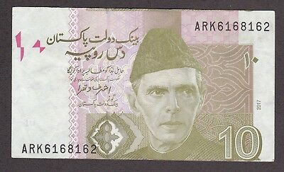 Pakistan Banknote - 10 Rupee Rs - Paper Shift & Cutting Error - 2017 Issue