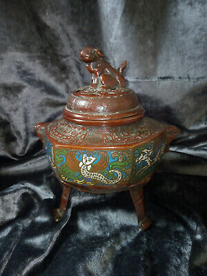 Antique Chinese Cloisonne Incense Burner with Foo Dog