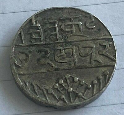 India MEWAR rupee 1820 cca ND km 11 rare Udaipur mint