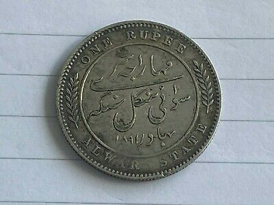 India Alwar rupee 1891 km 46 only 160 000 ex. very rare