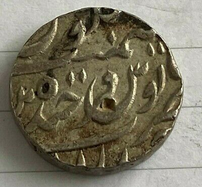 India Hyderabad rupee AH1299 /16 km Y A17 rare