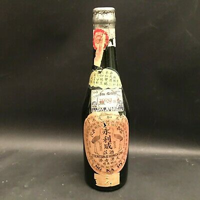 Antique/VINTAGE WING LEE WAI Bottle w/ Original Labels NG KA PY Tax Stamp 1935