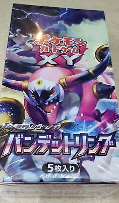 Old Versions Booster Pack Display Case Box Free Ship Pokemon Acrylic Japanese