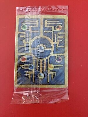 Sealed 2020 Ancient Mew Rare Korean Limited Movie Theater Release Promo