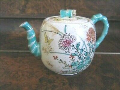 A Lovely Late 19th Japanese Small Antique Tea Pot