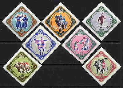Mongolia 1961 Independence - Falcon Stamps - Mint Cplt. Set!