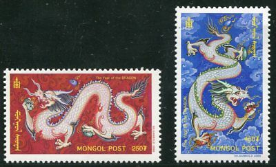 Mongolia  2000 Year Of The Dragon Stamps - Mint Complete Set - $4.00 Value!!