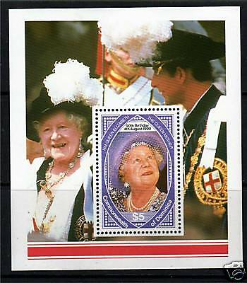 Dominica 1990 Queen Mother 90th Birthday MS1377 MNH