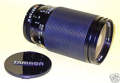 Tamron SP Adaptall-2 35-210mm extremely good condition!