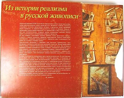 Russian Fine Art Realist Painting French Language Book