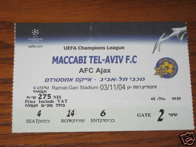 Maccabi Tel Aviv Ajax Ticket Champions League 2004/05
