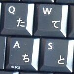 Japanese Hiragana Transparent Keyboard Sticker White