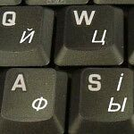 Ukrainian Transparent Keyboard Stickers White Letters