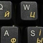 Ukrainian Transparent Keyboard Stickers Yellow Letters