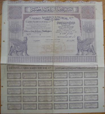 1928 Bond Certificate - 'Cairo Agricultural Co., Egypt'