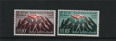 Ceylon 1958 Human Rights SG 466/7 MNH