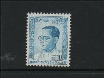 Ceylon 1963 10c Light Blue SG 479 MNH