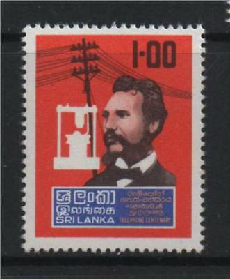 Sri Lanka 1976 Cent. of Telephone SG 633 MNH