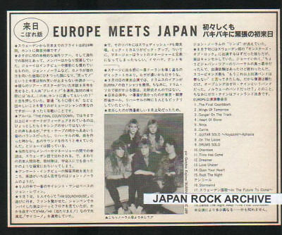1986 EUROPE in JAPAN mag PHOTO / clipping cutting