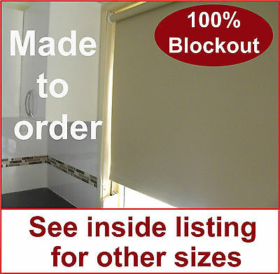 Roller holland blind 2400mm W x 1200mm D various colours