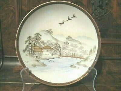 An Early 20th Century Japanese Kutani Plate  hand-painted