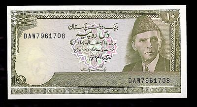 World Paper Money - Pakistan 10 Rupees 1983 P39 @  Crisp UNC PUNCHED