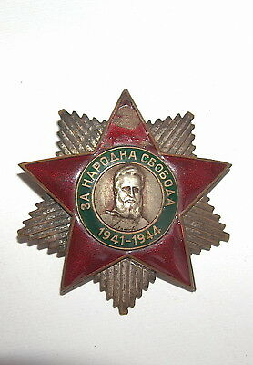 WWII 1944 RUSSIAN ally BULGARIAN GUERILLA TROOPS RED STAR MILITARY ORDER AWARD