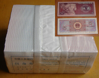 1000 Pieces China 1980 Banknote 5 Jiao Unc Free Shipping