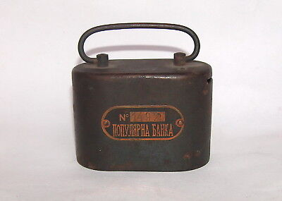 Antique Bulgarian Popular Bank Vintage Antique Steel Money Box Safe