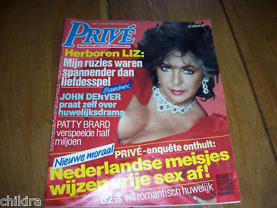 Elizabeth Taylor - On Cover Megarare 88 Dutch Mag