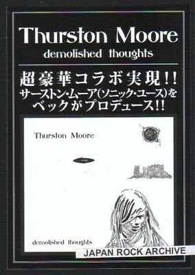 THURSTON MOORE Demolished Thoughts JAPAN promo FLYER