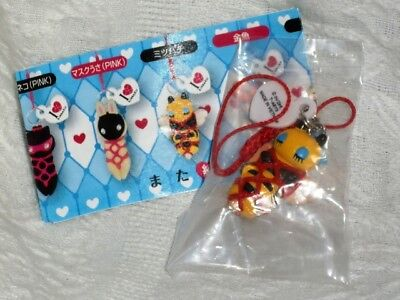 WOW! Sexy Bee AWESOME Japan Cell Phone Strap C