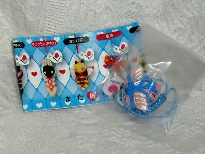 WOW! Sexy Heart Wings AWESOME Japan Cell Phone Strap C