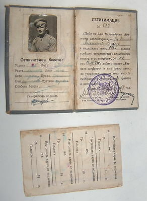 Antique Wwii Ww2 Era Royal Bulgarian Motorcycle Military Driving Licence Card