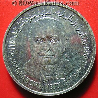 1965 Yemen 1 One Rial Silver Sir Winston Churchill Royalist Government In Exile