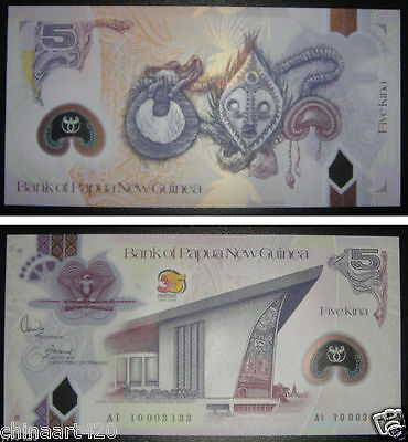 PAPUA NEW GUINEA Polymer Banknote 5 Kina 2010 Commemorative