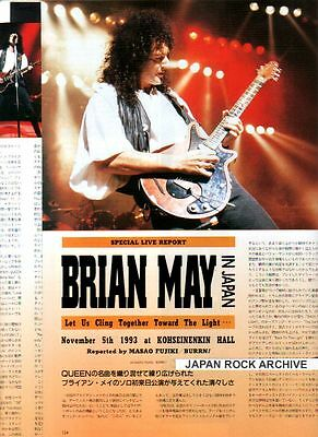 1994 Brian May 2pg 3 photo in JAPAN magazine article / clippings cuttings QUEEN