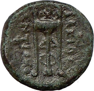 Antiochus I, Soter 280BC Seleucid King  Ancient Greek Coin APOLLO TRIPOD  i23689