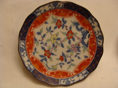 Pretty Plate Blue / White Floral  By Sadek 3 1/2 inches