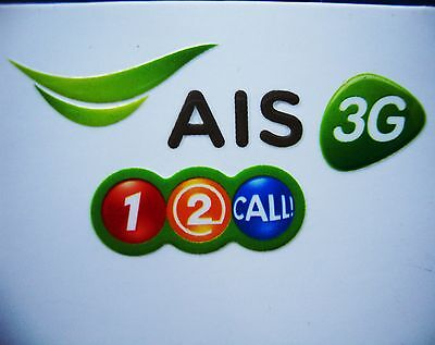 AIS 12 CALL 1000 BAHT REFILL CREDIT FOR THAILAND SIM
