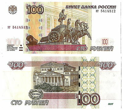 Russie 100 Roubles 1997 2004 Russia Rubles Russland Free Shipping Worldwide