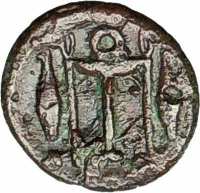 LEONTINI in SICILY 430BC Apollo Sacrificial Tripod  Ancient Greek Coin  i24879