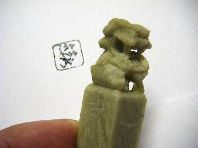 antique chop stamp seal green soapstone foo dog Lion -C