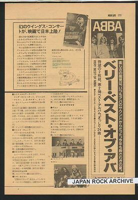1981 Abba Very best Of JAPAN album promo ad / small banner ad on full page