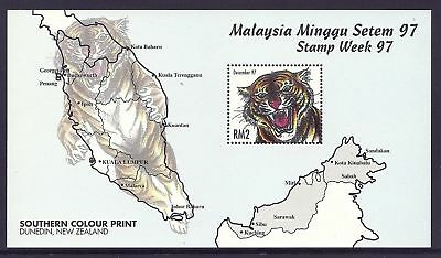 Malaysia 1997 $2 Tiger Stamp Week Special MS