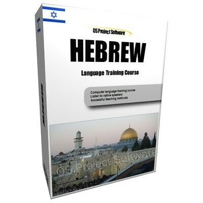 Learn To Speak Hebrew Language Training Course Pc Dvd New
