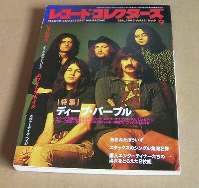 1993 Deep Purple cover photo JAPAN Record Collector's magazine Ritchie Blackmore