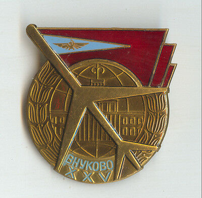 1966 Russian Moscow VNUKOVO Airport XXV Years Brass Enamel Badge Leningrad Mint