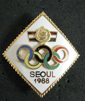 Seoul 1988 Very Rare HUNGARY Summer Olympic DELEGATION Team pin