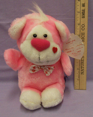 Pink Bloopy Bear in Plastic Egg Valentine's Day  Heart Plush Stuffed